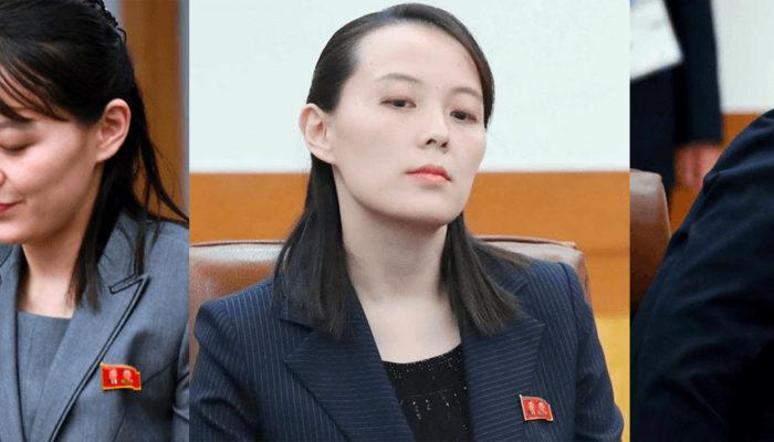 Ким Ё Чжон кто такая